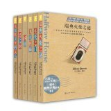 Ellery Queen Mystery Classics series (set of 6)(Chinese Edition)