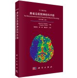 img - for The Massachusetts General Hospital Handbook of Neurology(Chinese Edition) book / textbook / text book