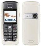 Nokia 6020 Fascia Case