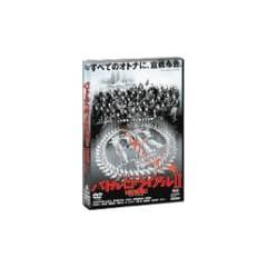 �o�g���E�����C�A�� II ������(���N�C�G��) �ʏ�� [DVD]
