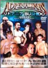 リトアニアBUSHIDO ADRENALINAS[DVD]