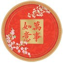 Chinese Dinner Plates, 8ct - 1