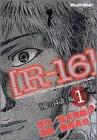 R-16 1 (アッパーズKC)