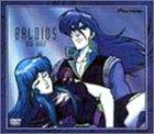 宇宙戦士バルディオス DVD-BOX2