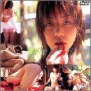 リズム [DVD]