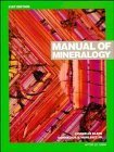 img - for Manual of Mineralogy (after James D. Dana) by Cornelius Klein (1993-06-02) book / textbook / text book