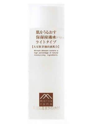 Mマーク 肌をうるおす保湿浸透水ライト 120ml