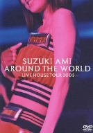 SUZUKI AMI AROUND THE WORLD~LIVE HOUSE TOUR 2005~ [DVD]