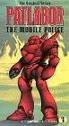 echange, troc Patlabor: Mobile Police 3 [VHS] [Import USA]