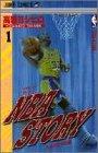 NBA STORY / 高岩 ヨシヒロ のシリーズ情報を見る