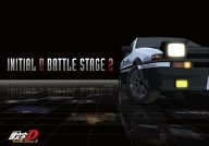 INITIAL D BATTLE STAGE 2 [DVD]