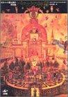 バロックの神秘―タイナッハの教示画の世界像