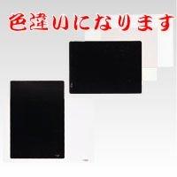 下敷【黒】 B4サイズ CR-ST103-B