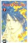 echange, troc Yuu Watase - Ayashi No Ceres 07.