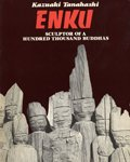 Enku: Sculptor of a Hundred Thousand Buddhas (0394748824) by Tanahashi, Kazuaki