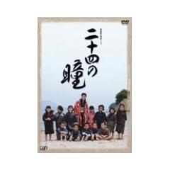 �I��60�N���ʃh���} ��\�l�̓� [DVD]
