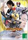 仮面ライダーアギト VOL.8 [DVD]