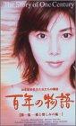横山平吉役 これまた影がある役で格好良いです