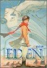 EDEN(9) (アフタヌーンKC)