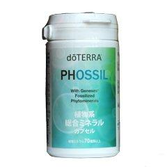 doTERRA ドテラ サプリメント PHOSSIL ミネラルカプセル 120粒 SUPPLIMENT 2ー3か月分