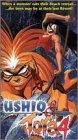 Ushio & Tora 4 [VHS]