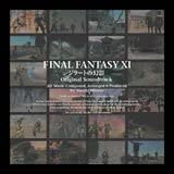 Final Fantasy XI: Rise of the Zilart - Original Soundtrack