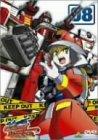 出撃!マシンロボレスキュー 08 [DVD]