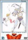 海のトリトン Vol.3 [DVD]