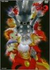 サイボーグ009 DVD Vol.2