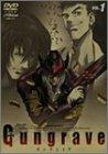 GUNGRAVE(1) [DVD]