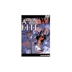 A KITE~INTERNATIONAL�o�[�W����~ �f�B���N�^�[�Y�J�b�g���S�� [DVD]