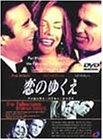 恋のゆくえ ~ファビュラス・ベイカー・ボーイズ~ [DVD]