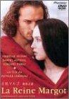 映画『王妃マルゴ』を見ました。