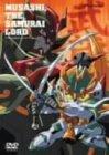からくり剣豪伝ムサシロード DVD-BOX 2
