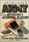 パイナップルARMY 5のスキャン・裁断・電子書籍なら自炊の森