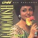 Best of Googoosh, Vol. 4: Doe Panjereh