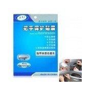 Universal Protective OPVC Film Sticker for Car Door Handle - Transparent (4 PCS)