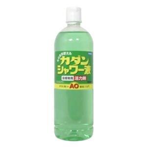 カダンシャワー液AO 全植物用 1000ml