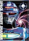 ���跺�����㥤���� Vol.1 [DVD]