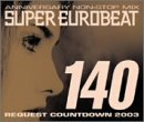 スーパー・ユーロビート VOL.140~DVD~(DVD付)