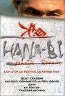 echange, troc Hana-Bi - VF [VHS]