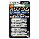 FUJIFILM FEFR64BB 単3リチウム電池 4P