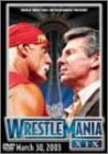 WWE レッスルマニア19〈2枚組〉 [DVD]
