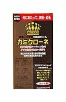 加美乃素 カミクローネ(DB)自然な黒褐色80ml