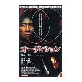 �I�[�f�B�V���� [DVD]�����ɂ��