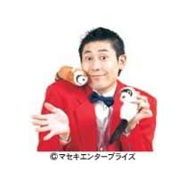 """""""宴会芸に一工夫""""『手品&マジック』セット"""