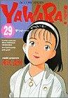 Yawara! (29) (ビッグコミックス)
