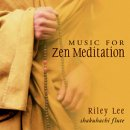 Music For Zen Meditation (2CD)