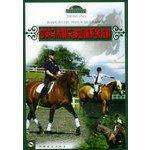 img - for Sino-British Equestrian Club Training Series materials: the British Equestrian Club Training Series materials (total 12) book / textbook / text book