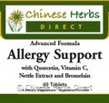 Advanced Formula Allergy Support, 90 capsules, Chinese Herbs Direct